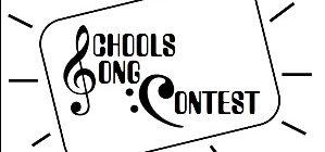 Schools Song Contest 16-17